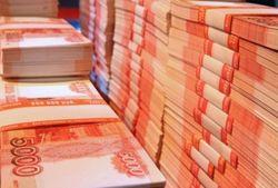 Много денег - удача в бизнесе
