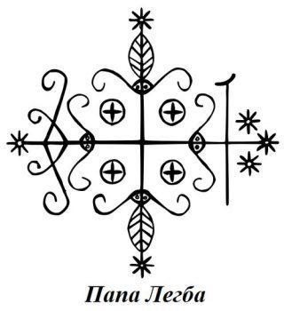 Символ Папы Легба