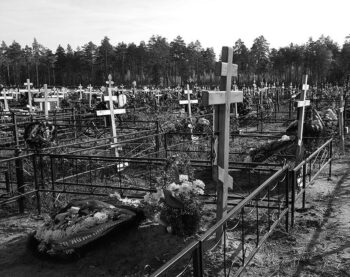 Черная кладбищенская магия приворота
