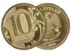 Переклад порчи на монету